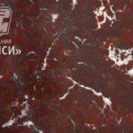kvarcit-red-fiorentino-510x340-2.jpg